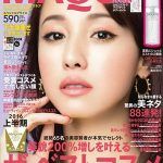 img_maquia-hyoushi-1606